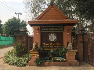 Image of gate to Tao Gardens